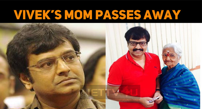 Vivek's Mother Passes Away!
