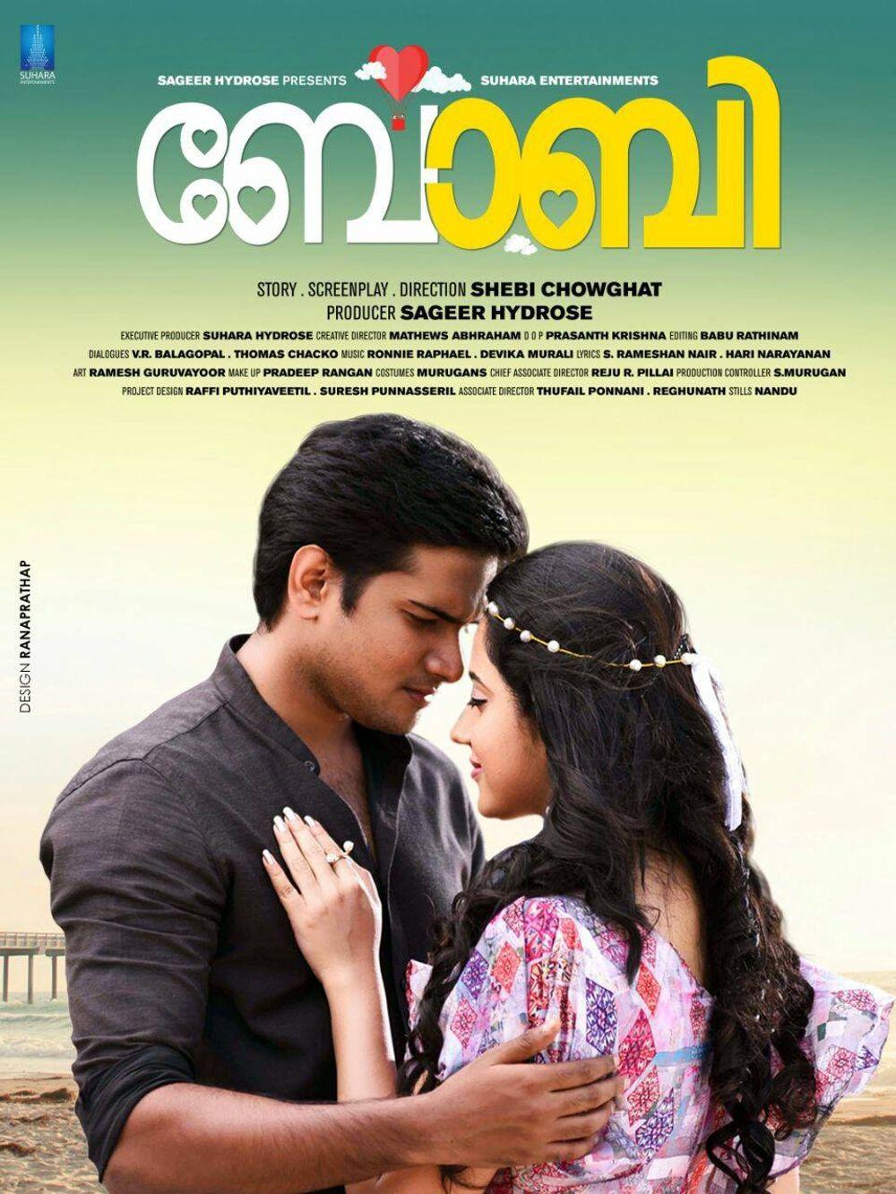 Bobby (Malayalam) Movie Review