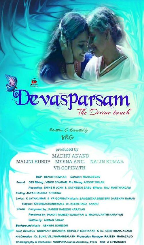 Devasparsam Movie Review Malayalam Movie Review