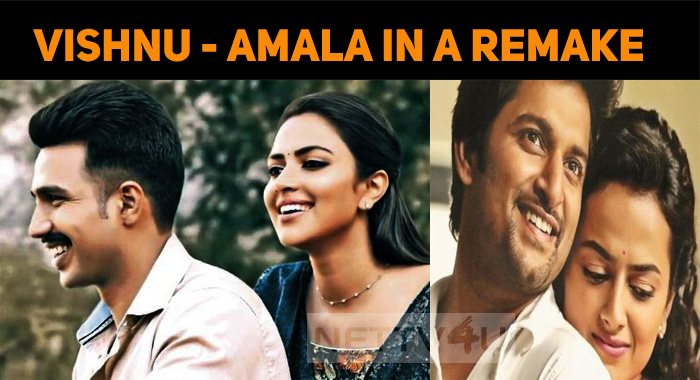 Amala Paul Joins Vishnu Vishal Once Again!