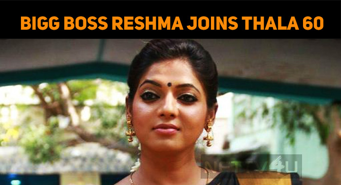 Bigg Boss Reshma In Thala Ajith's Next!