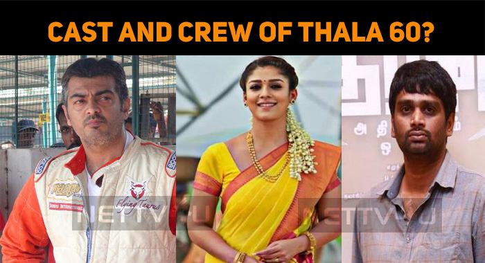 Is This The Cast And Crew Of Thala 60?