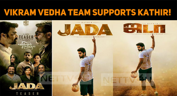Vikram Vedha Team Supports Kathir!