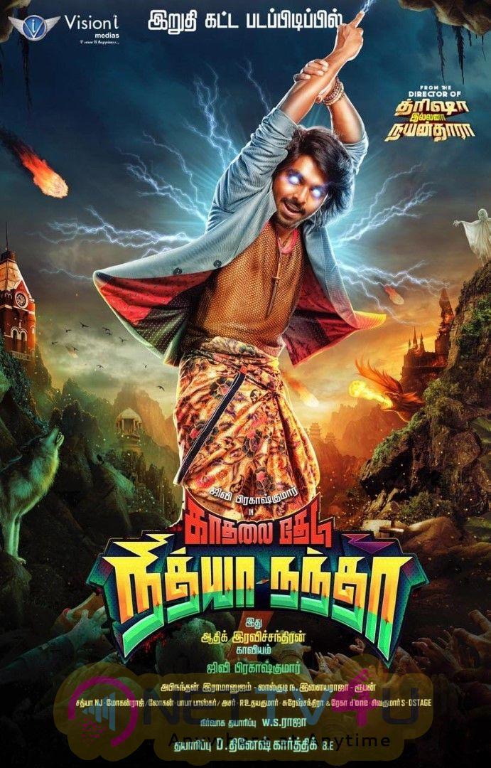 Kadhalai Thedi Nithya Nandha 1st Look Poster