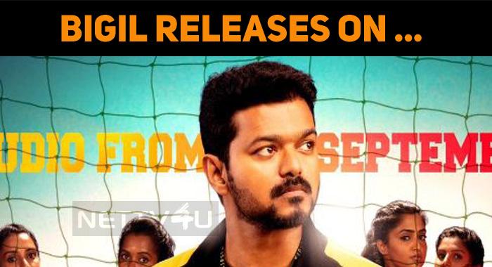 Bigil Is A Diwali Release… The Diwali Release!