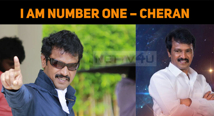 I Am Number One – Cheran