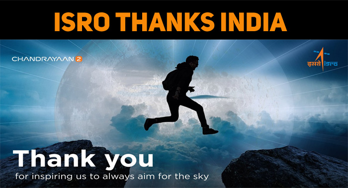 ISRO Thanks India!