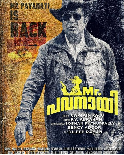 Mr. Pavanayi Movie Review