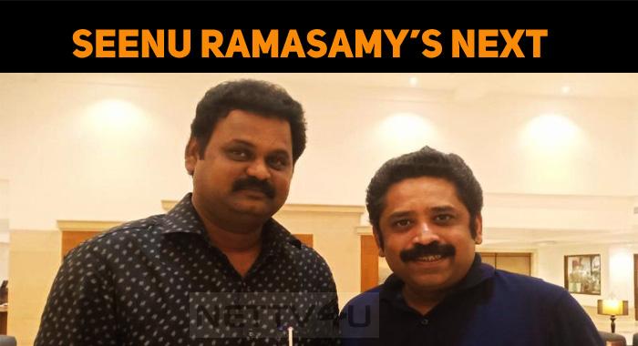 Seenu Ramasamy Announces His Next!
