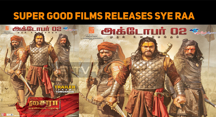 Super Good Films Releases Sye Raa Narasimha Red..