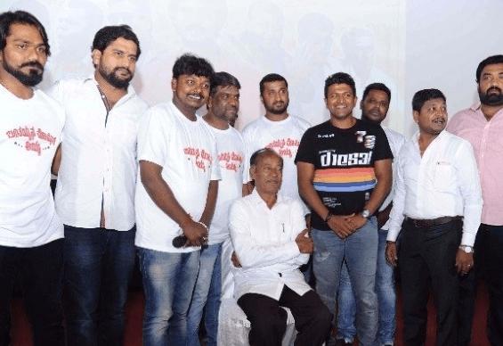 Kannada Flick Boothayyana Mommaga Ayyu Awaits R..