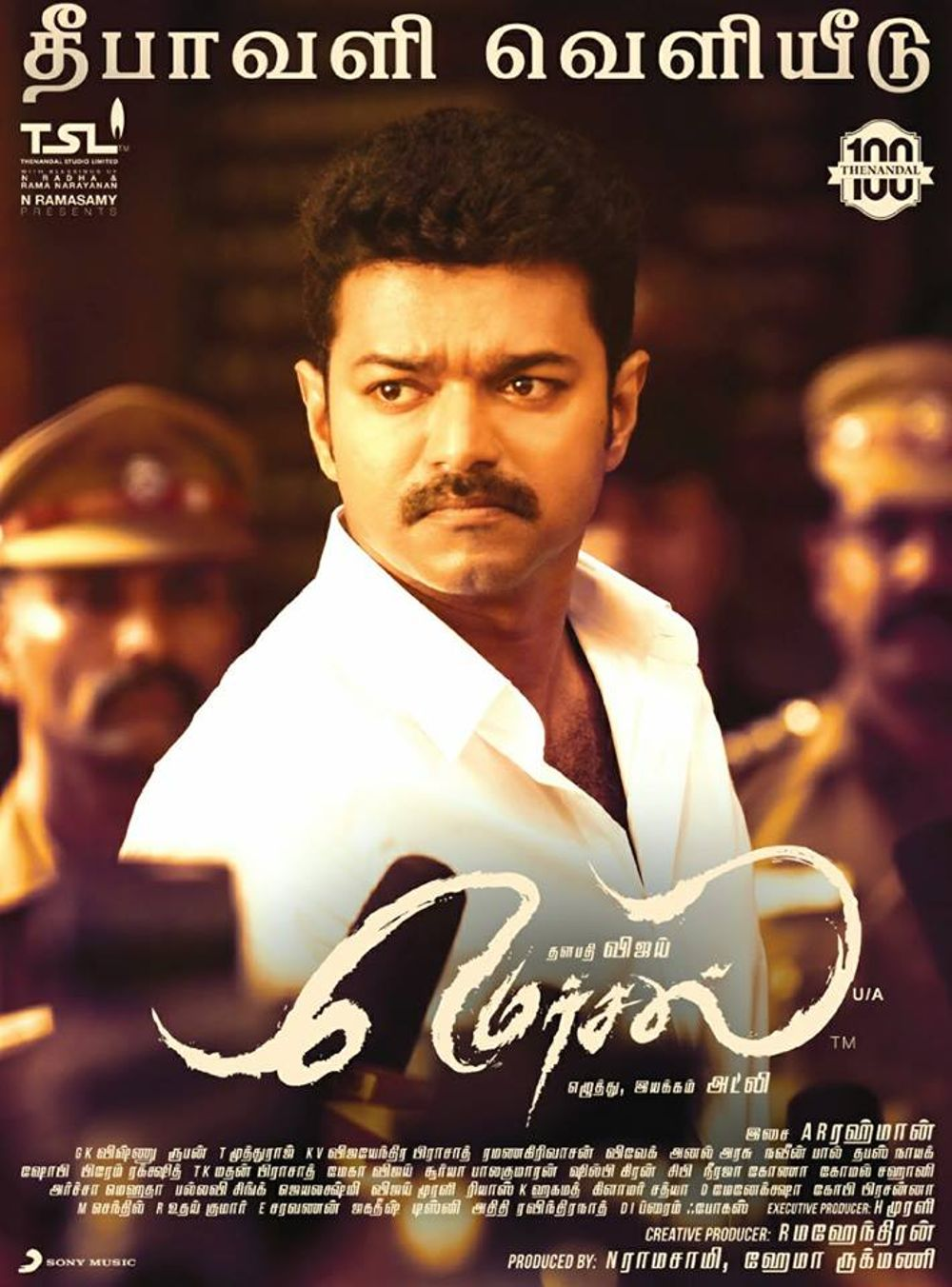 Mersal Movie Review (2017) - Rating, Cast & Crew With Synopsis