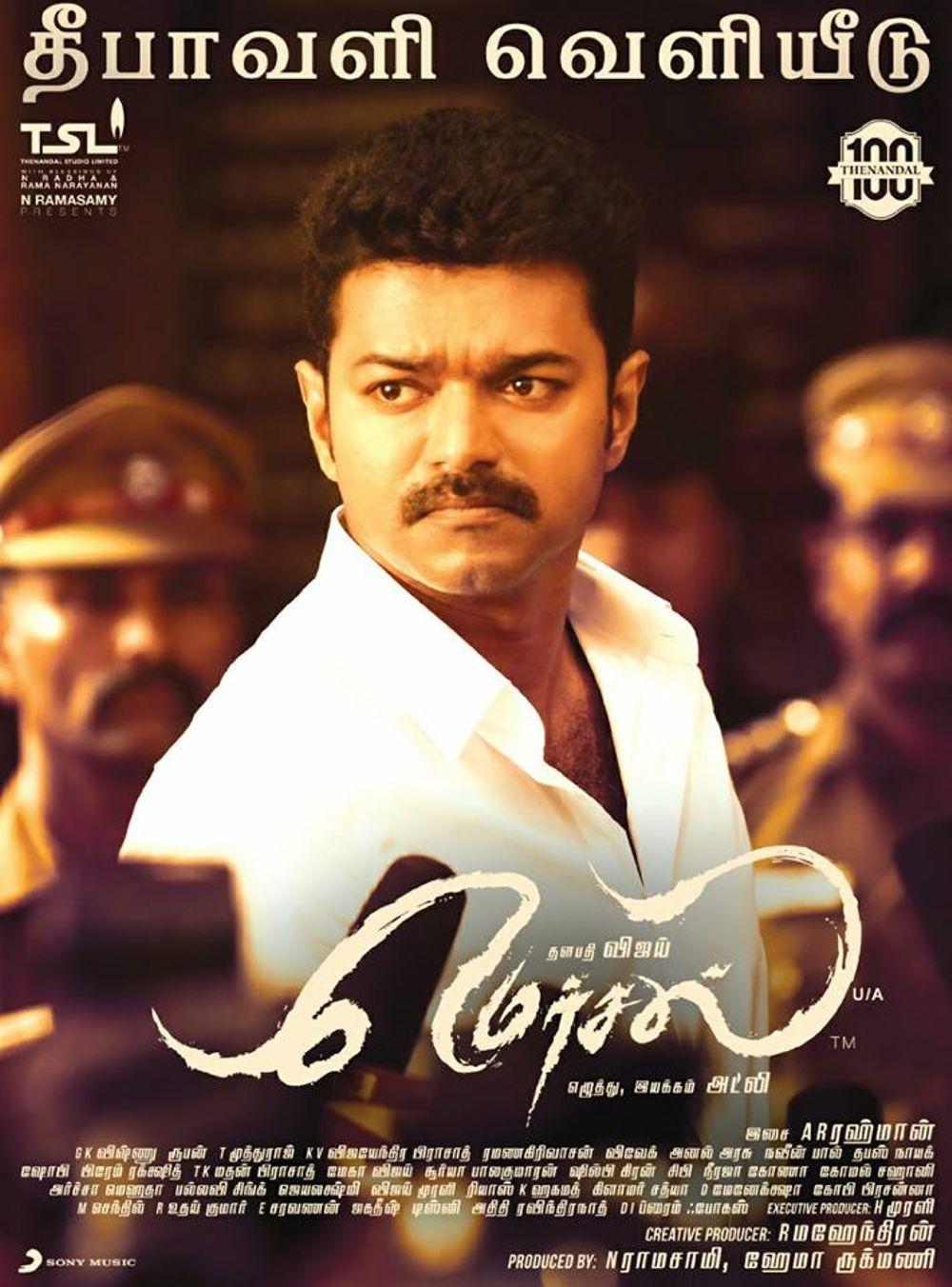 Mersal Movie Review Tamil Movie Review