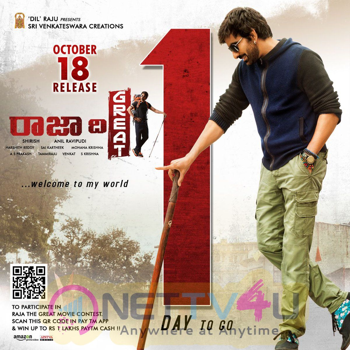 Raja The Great Movie 1 Day To Go Poster