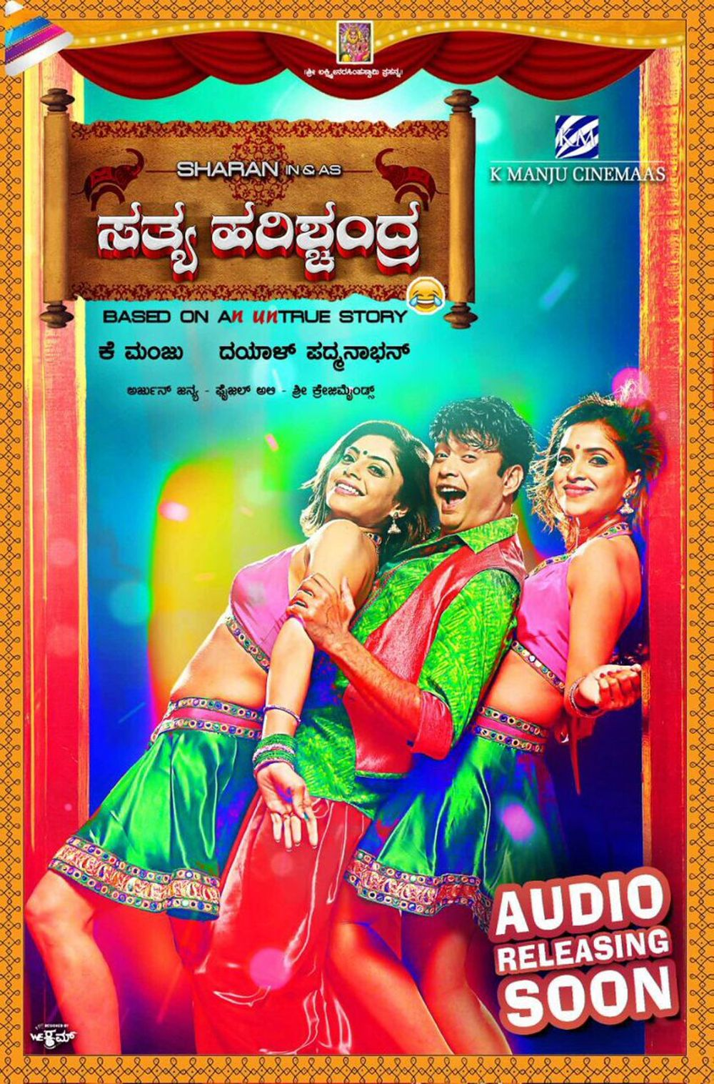 Sathya Harishchandra Movie Review Kannada Movie Review