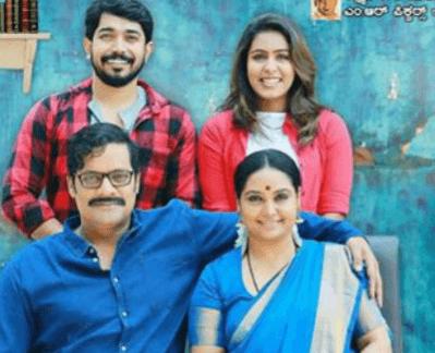 The Audio Launch Of College Kumara Held
