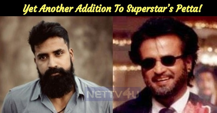 Yet Another Addition To Superstar's Petta!