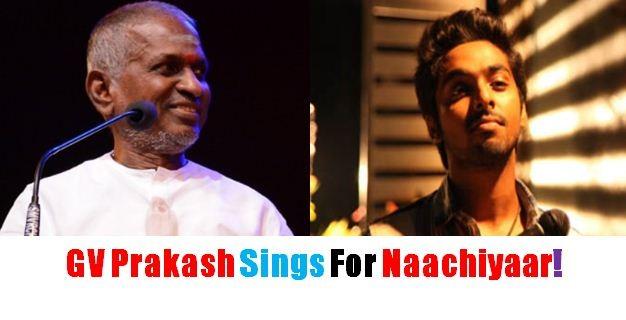 GV Prakash Croons For Ilayaraja's Composition!