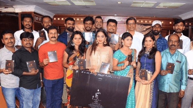 Movie Arkavath Captures The Attention Of Fans