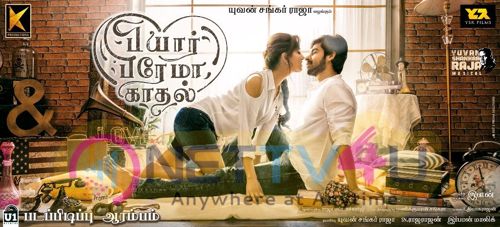Pyaar Prema Kaadhal Movie Posters