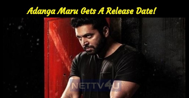 Cop Thriller Adanga Maru Release Detail Is Here!
