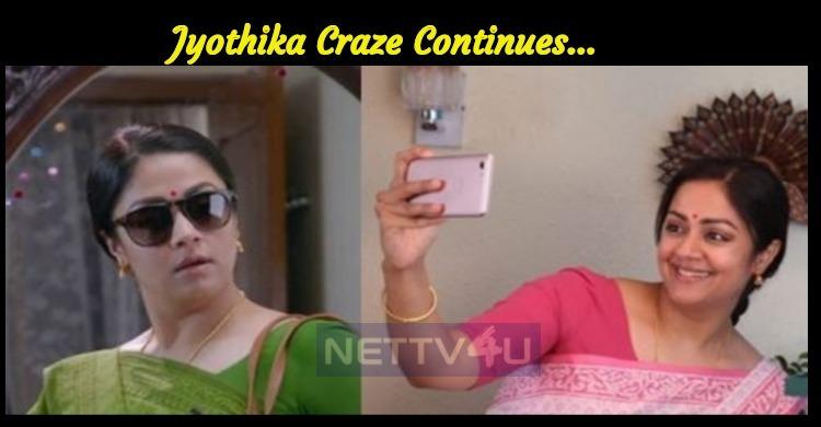 Jyothika Craze Continues…