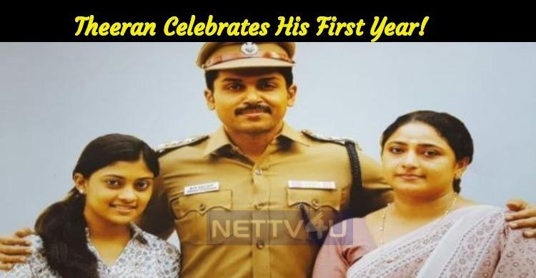 Theeran Adhigaram Ondru Celebrates Its First Year!