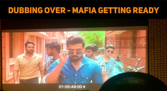 Mafia Getting Ready For Release!