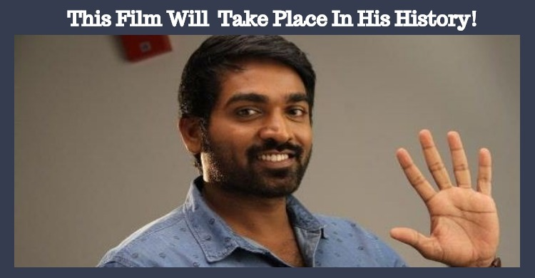 This Film Will Definitely Take Place In The History Of The Star Hero!