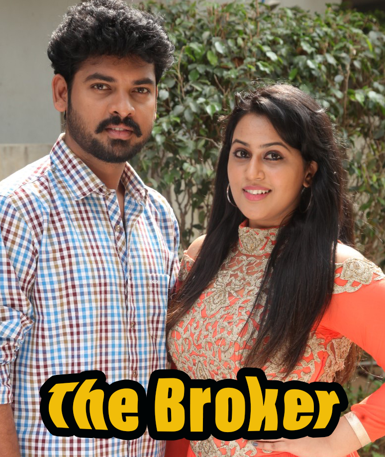 The Broker Movie Review Tamil Movie Review