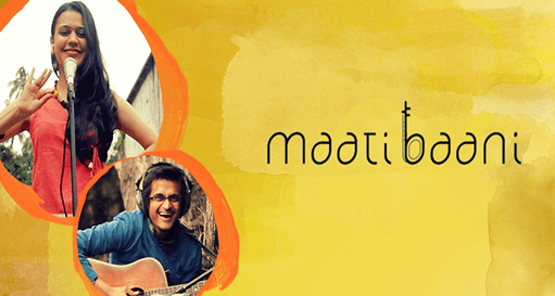 17 Artists From Around The World? No Big Deal For Maati Baani