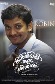Ormayil Oru Shishiram Movie Review