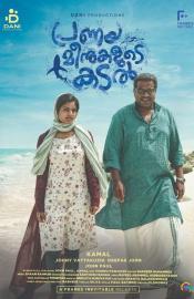 Pranaya Meenukalude Kadal Movie Review