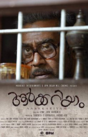 Aarkkariyam Movie Review