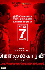 Kolaigaran Movie Review