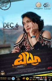 Babru Movie Review