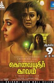 Kolaiyuthir Kaalam Movie Review
