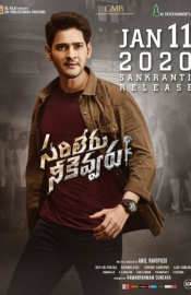 Sarileru Neekevvaru Movie Review
