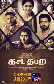 Kasada Thapara Movie Review