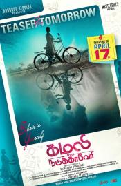 Kamali From Nadukkaveri Movie Review