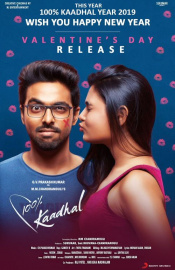 100 Percent Kaadhal Movie Review