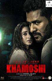 Khamoshi Hindi Movie