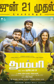 Thumbaa Movie Review