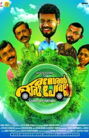 Rameshan Oru Peralla Movie Review