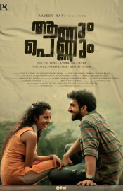 Aanum Pennum Movie Review