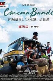 Cinema Bandi Movie Review
