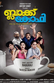 Black Coffee Movie Review