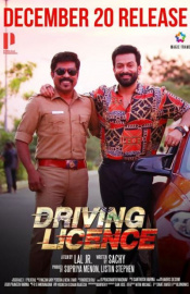 Driving Licence Movie Review