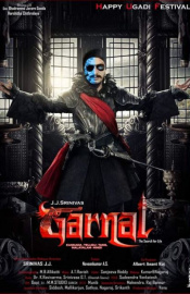 Garnal Movie Review