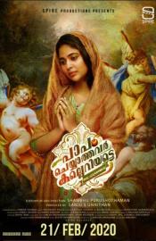 Paapam Cheyyathavar Kalleriyatte Movie Review